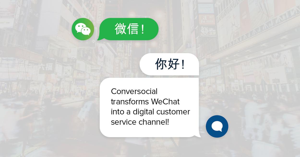 IMG-WeChat-Creative2