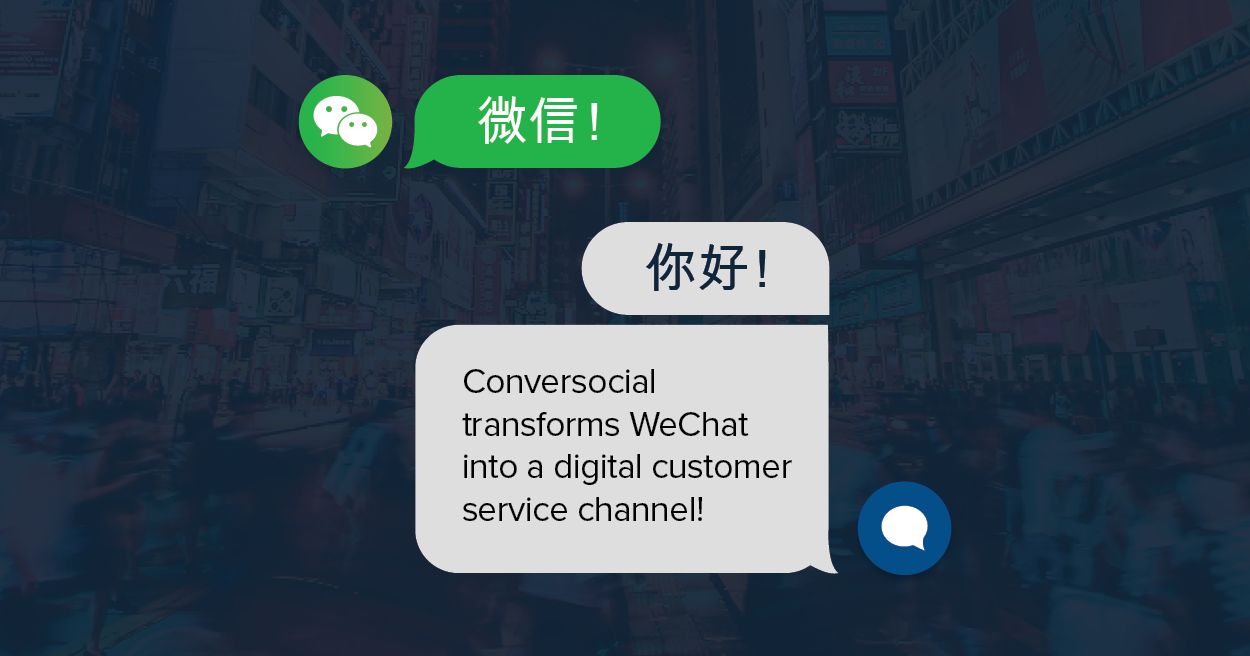 Conversocial Transforms WeChat Messaging into a Digital Customer Care Channel